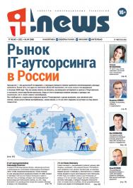 IT-News ISBN itn_2021_04