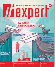 IT-Expert ISBN ite_2021_05
