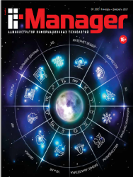 IT-Manager ISBN itmedia_m01_21